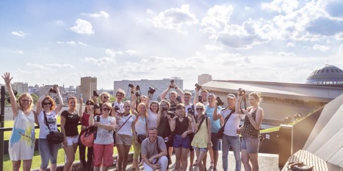 Kurs Fotografii Cyfrowej Katowice – lipiec 2016